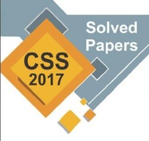 CSS-Islamic-studies-paper-2017-Solved